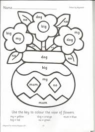 Amazing Phonics Coloring Pages 46 With Additional Free Colouring