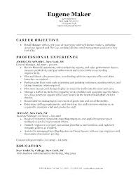 Resumes For Retail Examples Best Samples