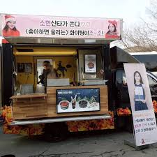 100 Coffee Trucks Kim Sohyun Received Coffee Trucks Support At Love Alarm Filming