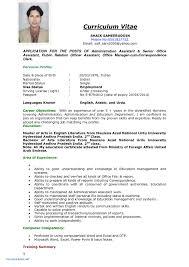 Driver Job Application Letter Samples Luxury Resume For Format Simple Sample Of