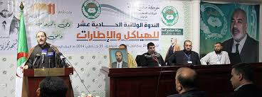 What Is A Muslim Prayer Curtain by Political Islam In Post Conflict Algeria By Vish Sakthivel