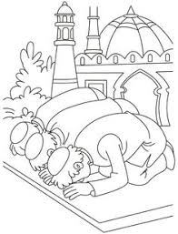 Eid Prayer Coloring Page