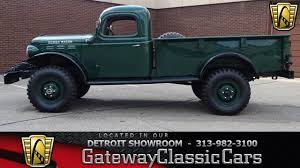 1946 Dodge Power Wagon For Sale Near O Fallon, Illinois 62269 ...