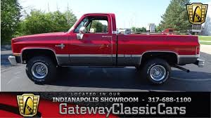 1987 Chevrolet C/K Truck For Sale Near O Fallon, Illinois 62269 ... Silverado 1987 Chevrolet For Sale Old Chevy Photos Cool Great C10 Gmc 4x4 2017 Best Of Truck S10 For 7th And Pattison On Classiccarscom Classic Short Bed R10 1500 Shortbed Ck 67 Chevrolet Pickup Cars Pickup Pressroom United States Images Fleetside K10 Autotrends Chevy Silverado Another Cwattzallday