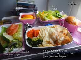 la cuisine de cl饌 洛杉磯 機上美食 洛杉磯我來啦 美味的機上餐點搭乘長榮航空台北 桃園