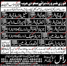 Dumper / Truck Drivers, Dozer Operators Job Opportunity 2018 Jobs ... Truck Driver Seriously Injured Trying To Stop Car Misusing 10 Jobs That Allow You Make Serious Bank Abroad Thestreet Sams Moving And Overseas Shipping Local Driving In Halliburton Truck Driving Jobs Find Drivers Light Salesmen Job Opportunity 2018 Trucking Biz Buzz Archive Land Line Magazine Employment Fischer Service Inc New Zealand Offering Attractive Packages Irish Drivers Water Tank To Overseas We Have These Things Called Bull Bars For A Marmon Trucks Truckersreportcom Forum 1 Cdl How Become Tow Or Transporter
