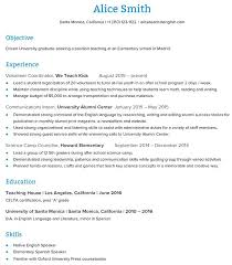 Tutor Resume Sample How To Create An Teacher That Will Get You The Job