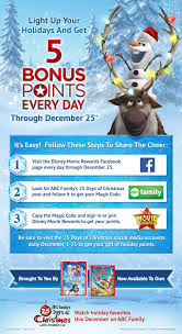 Coupons For Disney Movies / Latin Night Clubs In Seattle Rtic Free Shipping Promo Code Lowes Coupon Rewardpromo Com Us How To Maximize Points And Save Money At Movie Theaters Moviepass Drops Price 695 A Month For Limited Time Costco Deal Offers Fandor Year Promo Depeche Mode Tickets Coupons Kings Paytm Movies Sep 2019 Flat 50 Cashback Add Manage Passes In Wallet On Iphone Apple Support Is Dead These Are The Best Alternatives Cnet Is Tracking Your Location Heres What Know Before You Sign Up That Insane Like 5 Reasons Worth Cost The Sinemia Better Subscription Service Than