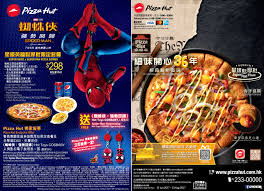 Delivery Pizza Hut Coupons / Vacuum Closet Storage Wings Pizza Hut Coupon Rock Band Drums Xbox 360 Pizza Hut Launches 5 Menuwith A Catch Papa Johns Kingdom Of Bahrain Deals Trinidad And Tobago 17 Savings Tricks You Cant Live Without Special September 2018 Whosale Promo Deals Reponse Ncours Get Your Hands On Free Boneout With Boost Dominos Hot Wings Coupons New Car October Uk Latest Coupons For More Code 20 Off First Online Order Cvs Any 999 Ms Discount