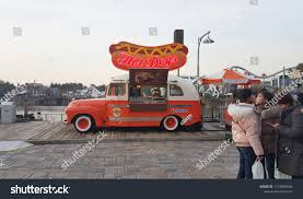 JAPAN 2018 February 6 Hot Dogs Stock Photo (Edit Now) 1118050904 ... Papas Gourmet Hotdogs Food Truck Alaide Mobile Street Fast Food Trailer Ccession Fryerbbqhot Dog Hamburger Street Fast Hot Dog Pizz Aliexpresscom Buy Cart Ice Cream Venidng Cart Are Trucks A Good First Commercial Real Estate Investment Truck Concept Stock Vector Illustration Of Drink 67476848 China Style Mobile With Wheels For Sale Photos Power Boston Winter Festival The For In New Free Images Cafe Coffee Car Tea Restaurant Bar Transport Electric Electric Sale 2016 Carts Hotdog Unique Craigslist Google Mack