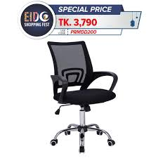 Office Chairs In Bangladesh At Best Price Online - Daraz.com.bd Highback Executive Chair Brown Za Global Llc Shadow High Back Synchro Tilter Glb2710l450 Luray Leather Wpolished Base Arms Chairs Common Sense Office Fniture Global Ncorde Leather 24 Hour Fully Adjustable High Back Executive Labers Halia Working Koleksiyon Mesh Task Now Glides Conference Room Seating For Sale Joyce Contract 4003 Arno High Back Leather Tilter Chair With Loop Arms 3d Models Products Herman Miller White