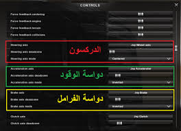 مود الاون لاين للعبة Euro Truck Simulator 2 محاكاة الشاحنات - الصفحة ... How To Add Money In Euro Truck Simulator Youtube Driving Force Gt Full Setup V10 Mod Euro Truck Simulator 2 Mods Steam Community Guide Ets2 Fast Track Playguide Pc Review Any Game Money Mod For Controls Settings Keyboardmouse The Weather Change Mod Freightliner Argosy Save 75 On American Con Euro Truck Simulator Mario V 7 Tutorial
