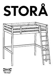 Ikea Stora Loft Bed by Storå Loft Bed Frame White Stain Ikea United States Ikeapedia