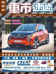 si鑒e bmw recaro si鑒e auto 100 images 11 best v2 0 cars images on