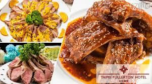 buffet cuisine 馥 50 台北馥敦飯店 南京館 日安西餐廳la chinoiserie cafe 海陸總匯雙人