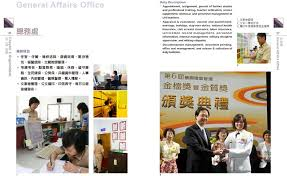 am駭ager bureau professionnel the special edition of r o c naval academy 年鑑海軍軍官學校 pdf