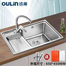 Laundry Sink With Washboard by China Steel Laundry Cart China Steel Laundry Cart Shopping Guide
