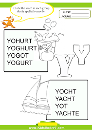 2 Letter Word Begins With Y