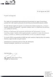 Actividad 11 Carta Recomendacion Laboratorio De TICs