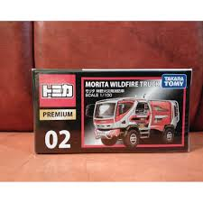 Premium Morita Wildfire Truck, Toys & Games, Toys On Carousell Dangerous Wildfire Season Forecast For San Diego County Times Of My Truck Melted In The Northern California Wildfires Imgur Lefire Fmacdilljpg Wikimedia Commons Fire Truck Waiting Pour Water Fight Stock Photo Edit Now Major Response Calfire Trucks Responding To A Wildfire On Motor Company Wikipedia Upper Clearwater Wildfire Crew Gets Fire Cal Pickup Stolen From Monterey Area Recovered South District Assistance Programs Wa Dnr New Calistoga Refighters News Napavalleyregistercom Put Out Forest 695348728 Airport Crash Tender