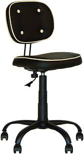 chaise fauteuil de bureau vintage capitonné noir chaise expert