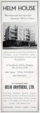 100 Apartment In Yokohama 1940 Ad Helm House Japan Building Hotel