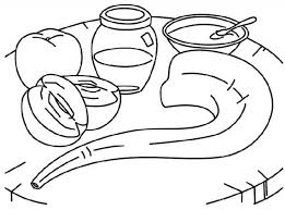 Rosh Hashanah Coloring Pages Printable For Kids With Regard To Pertaining