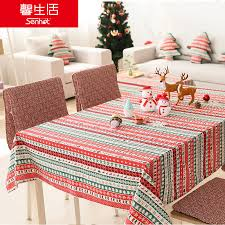 Hope Life Striped Cotton Tablecloth Square Table Round Cover Towel Christmas Tree Holiday
