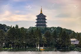 xihu qu 2018 avec photos the pagoda of lake or feng ta hangzhou zhe jiang stock