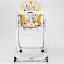 Modern Infant Chair