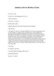 sample apology letter template
