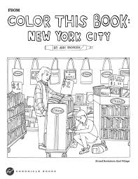 Color This Book New York Abbi Jacobsons Adult Coloring Printout