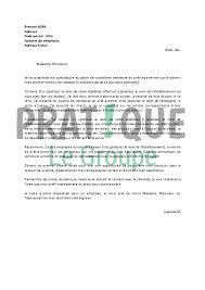 lettre de motivation pour un emploi de conseillère vendeuse en