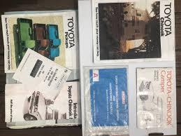 100 Craigslist Cars Trucks Austin Tx 1974 Toyota Chinook 4 Cyl Manual Motorhome For Sale In