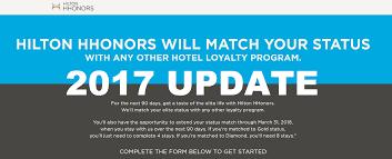 Hhonors Diamond Desk Flyertalk by Hilton Hhonors Gold U0026 Diamond Status Match 2017 Update Loyaltylobby