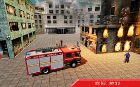 American Firefighter Emergency Rescue - Android Games In TapTap ...