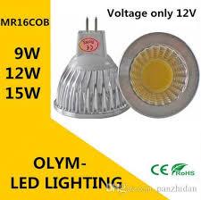 50x dhl deal mr16 cob 9w 12w 15w led bulb l mr16 12v