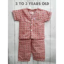 Pajamas For Boys For Sale - Boys Sleepwear Online Brands, Prices ...