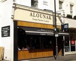 100 Westbourn Grove Alounak E London W2 _Daves Recommendatio Flickr
