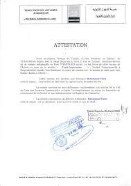 bureau registre des entreprises formalités d enregistrement de société commerciale innajim