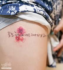 Korean Tattoos On Pinterest