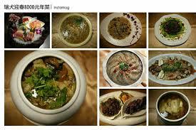 la cuisine de cl饌 川流不息饌堂 publicaciones chiayi opiniones sobre ús