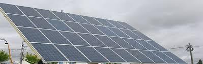 chambre agriculture du gers le photovoltaïque chambre d agriculture du gers