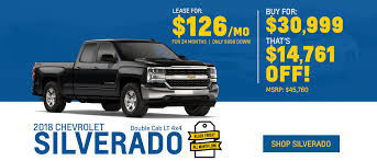 George Matick Chevrolet Is A Redford Chevrolet Dealer And A New Car ...