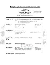 New Resume Samples For High School Students With No Experience Good And Bad Examples Job Template