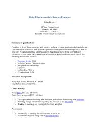 Sales Resume Gallery Of Retail Associate Template Skills List