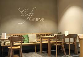 café grieve