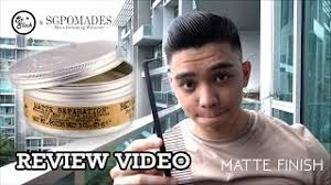 new bed head matte separation workable wax review tutorial