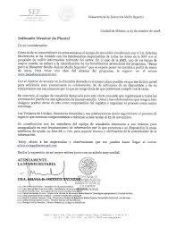 Becas Benito Juárez García Gobierno De Transición