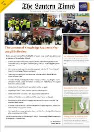 British Police Lanterns Page 4 by Announcements Lantern Of Knowledge U2013 Islamic Boys Secondary
